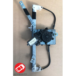 208058 RIGHT ELECTRIC WINDOW REGULATOR JDM ALOES