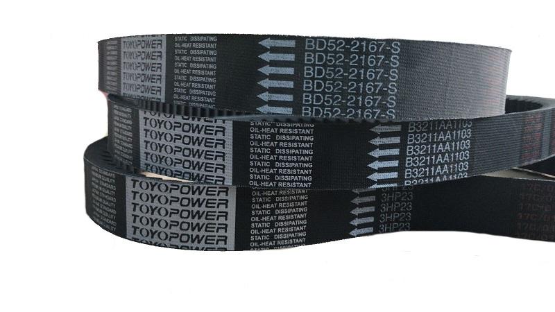 CINGHIA VARIATORE BD52-2167-S 0134026 LIGIER XTOO R S RS IXO CHATENET CH26 DUE